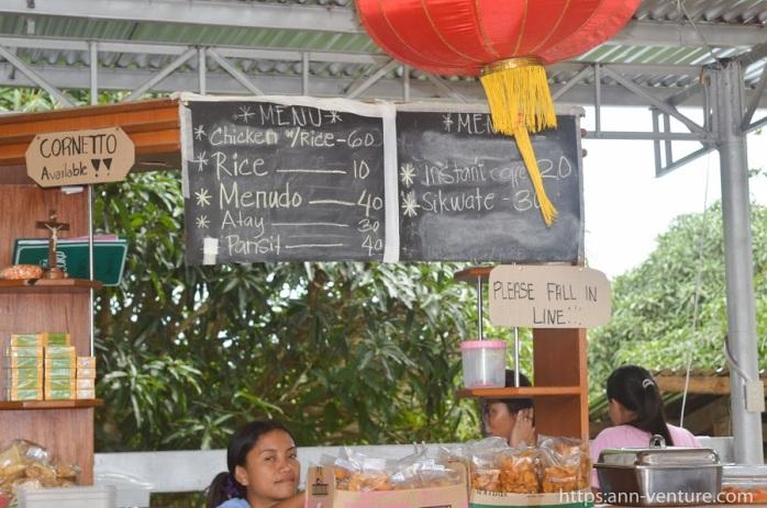 ann-venture.com goes Jardin Necitas